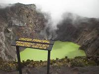 A view into the principal crater at chilly Irazu Volcano